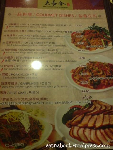 Dai Jang Kum menu