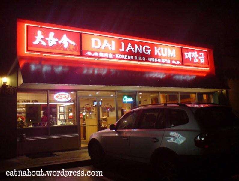 Dai Jang Kum