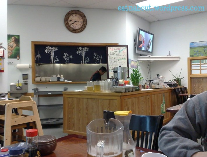 New Seoul Restaurant interior