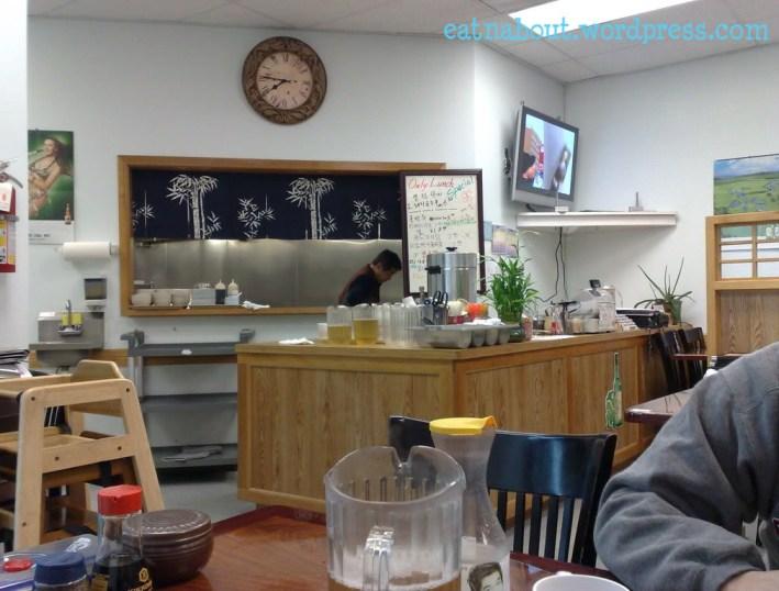 New Seoul Restaurant interior