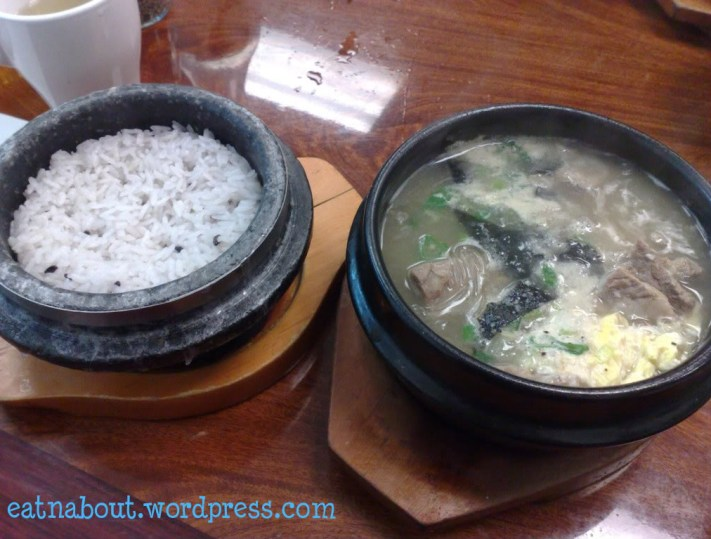 New Seoul Restaurant: Beef Short Rib Soup (Galbi-tang) with rice