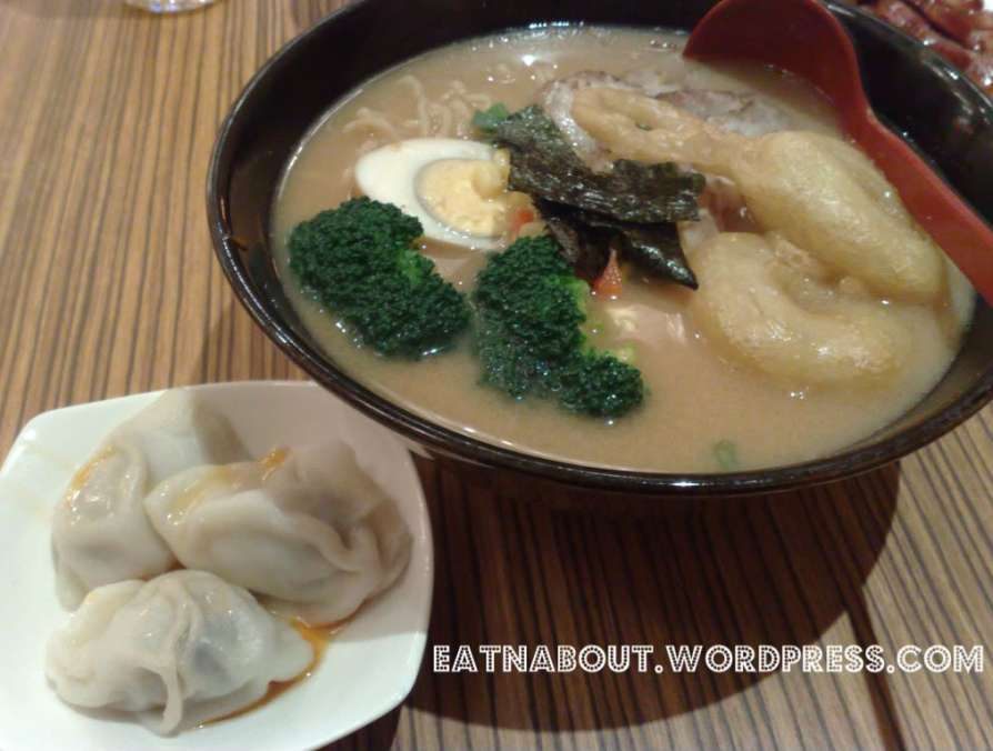 Shang Noodle House: BBQ Pork Ramen in Miso Soup Combo D