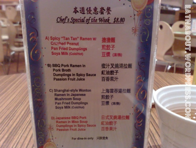 Shang Noodle House special menu