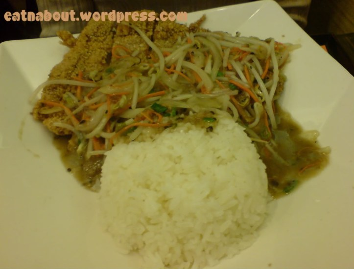 Pearl Castle: Deep-fried Salt & Pepper Chicken with rice