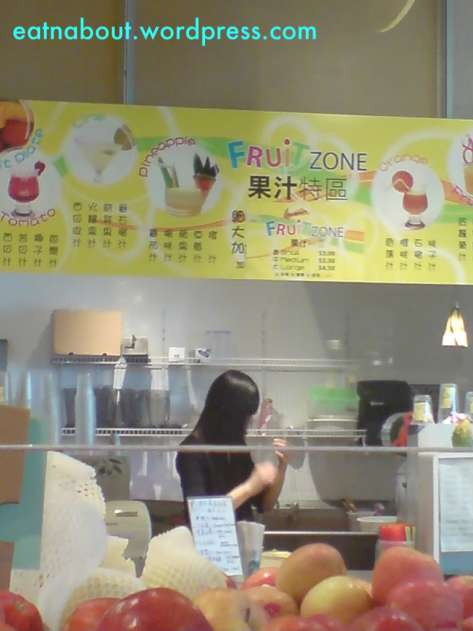 Fruit Zone Aberdeen