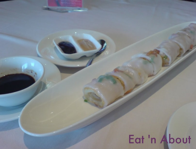 Kirin Restaurant: Steamed Rice Roll with Chinese Donut