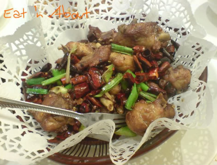 S & W Pepper House: Deep-fried Chicken with Szechuan Peppers