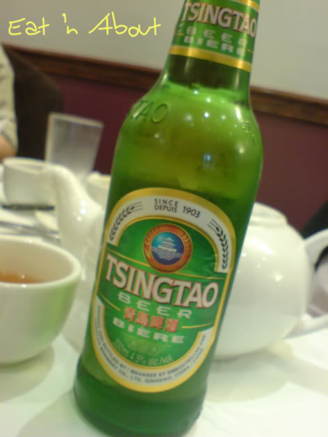 S & W Pepper House: TsingTao beer