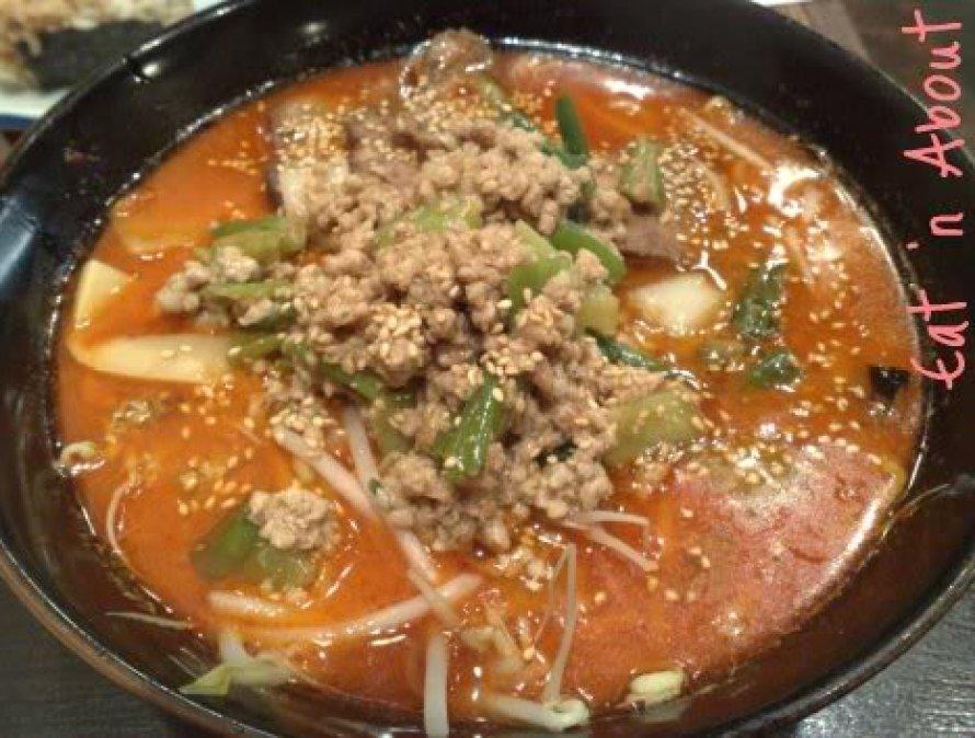 Benkei Noodle Shop: Akanoi (Spicy Miso) Ramen