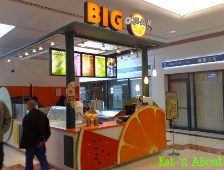 Big Orange Richmond Center