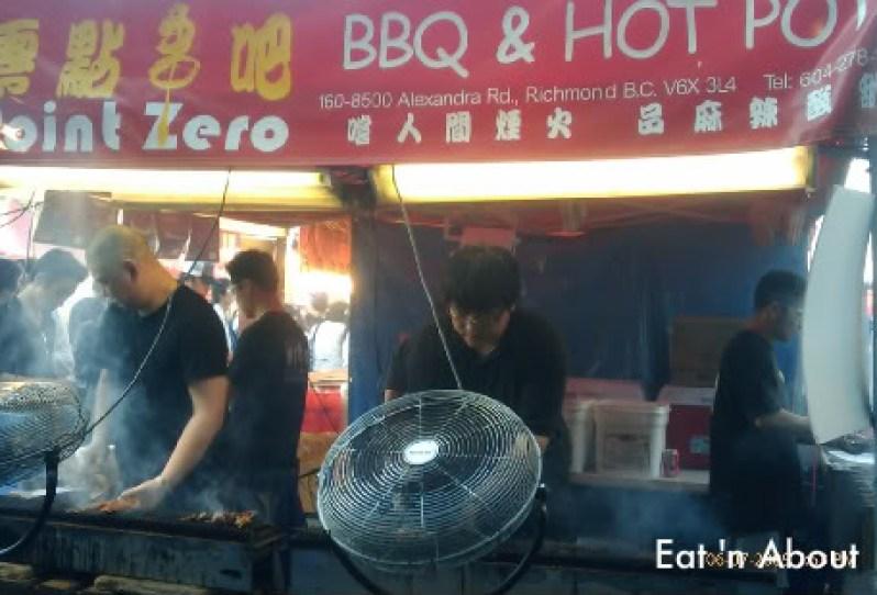 Summer Night Market Richmond: Point Zero