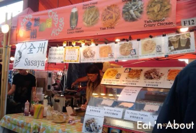 Summer Night Market Richmond: Deep-fry stall