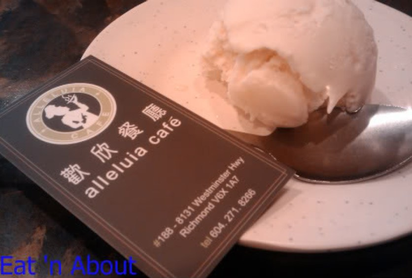 Alleluia Cafe: vanilla ice cream