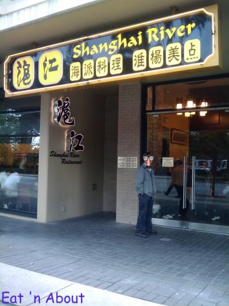 Shanghai River Restaurant exterior