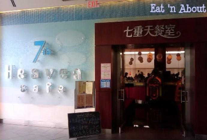 Seventh Heaven Cafe exterior