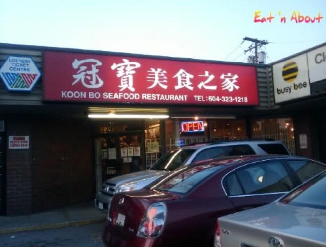 Koon Bo exterior