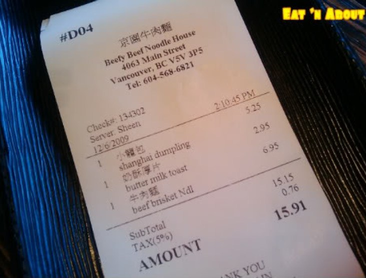 Beefy Beef Noodle: bill