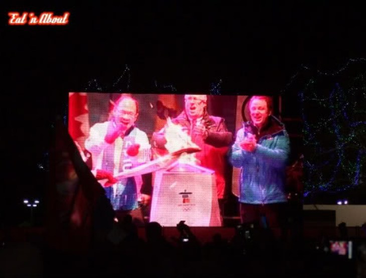 Torch Celebration at the O-ZONE