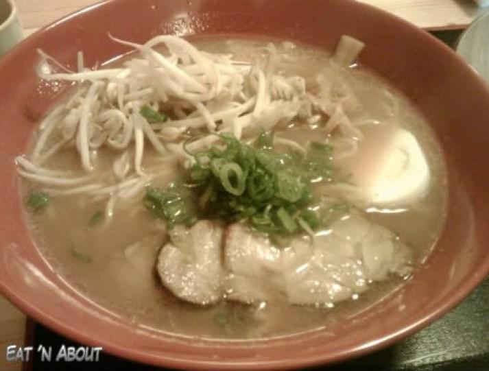 Misoya Ramen: Miso Ramen