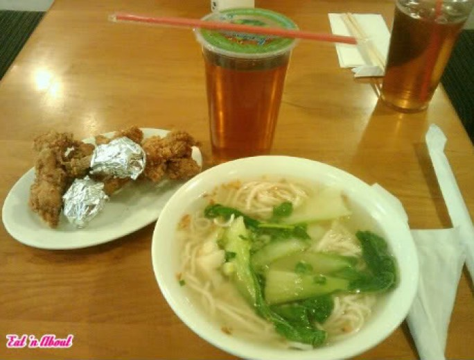 Sunshine Cafe: Noodles in Soup, Deep-fried drumstick, and Wintermelon drink