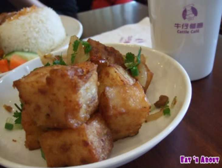 Cattle Cafe: XO Sauce Pan-fried Turnip Cake