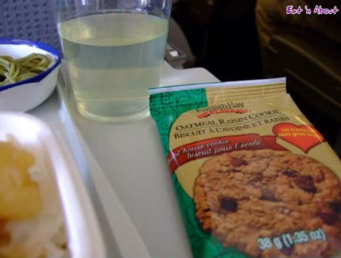 JAL: Yuzu drink and English Bay Oatmeal Raisin Cookie
