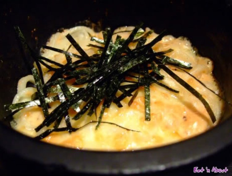 Tsuki no Shizuku, Shin-Osaka: Salted Cod Roe Spiced with Red Pepper and Carbonara w/ Udon in the Hot Stone Bowl