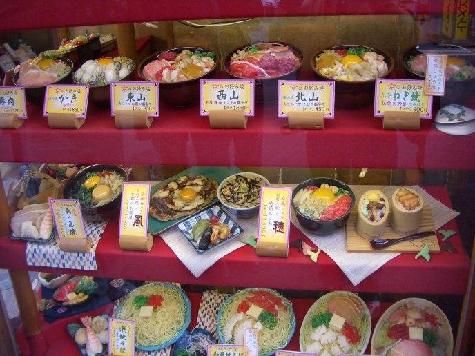 Okonomiyaki Kinoya selection