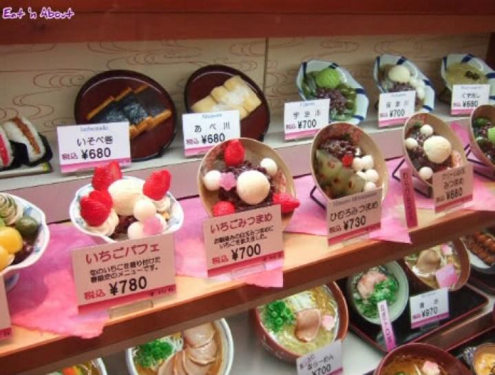 Porta, Kyoto Station: display menus