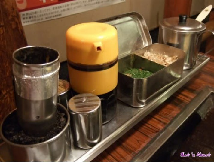 Okonomiyaki Kinoya: toppings