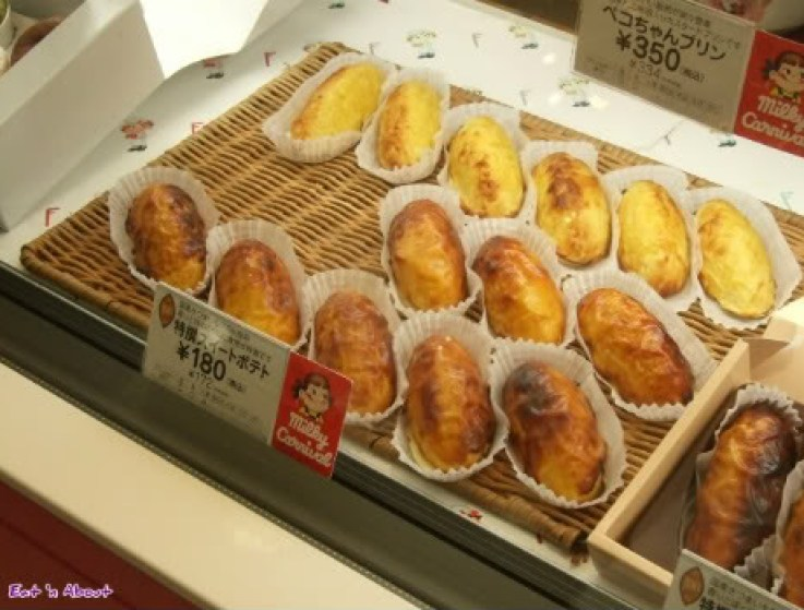 Food department at Daimaru: Sweet Potatoe Pie