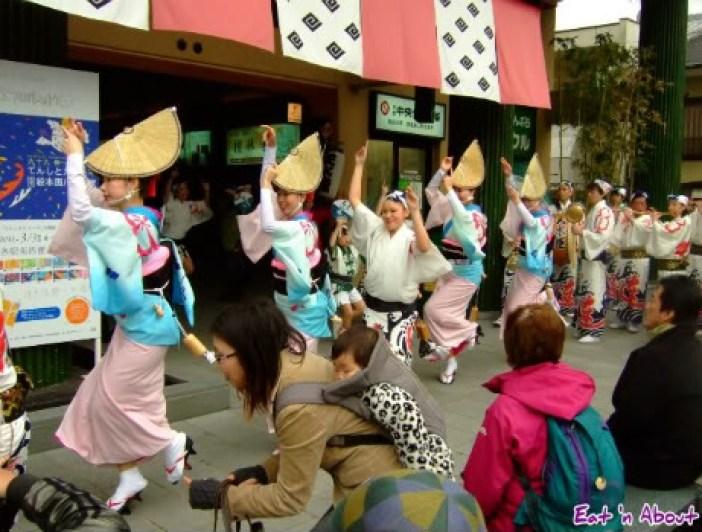 Arashiyama festival dance