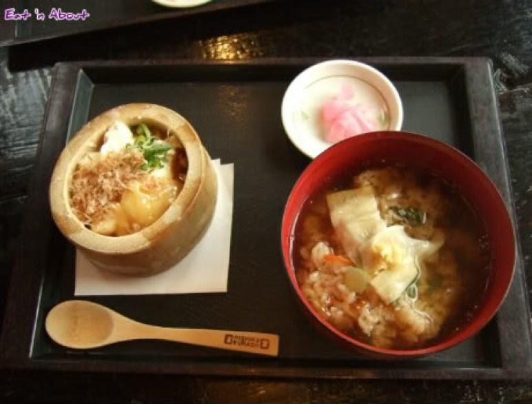 Arashiyama homemade tofu restaurant