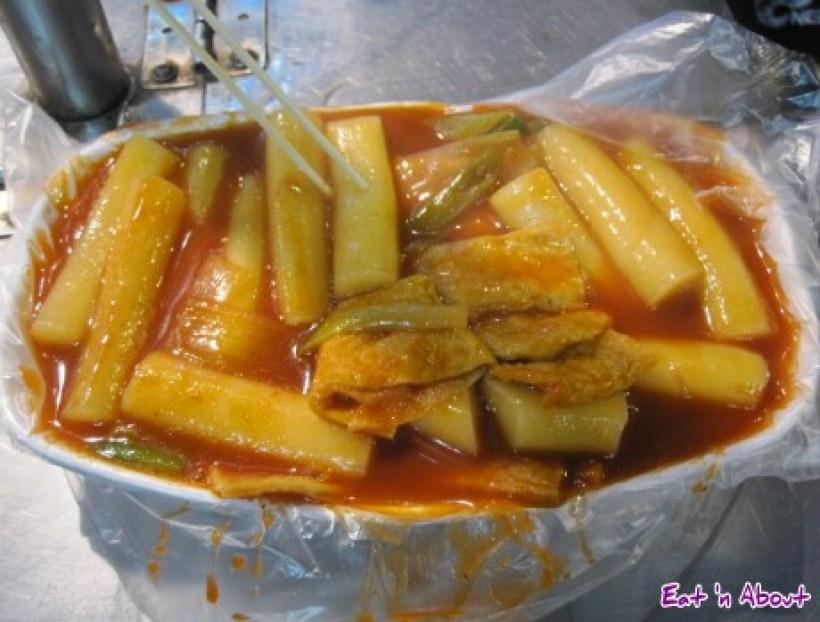Myeongdong, Seoul Street Food: Dukboki