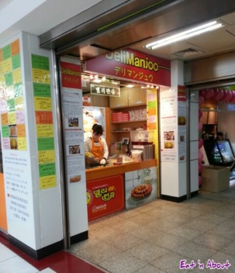 DeliManjoo in the Seoul Subway