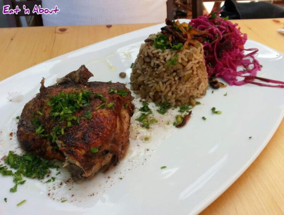 Tamam Fine Palestinian Cuisine: Mujadarah with Baked Chicken