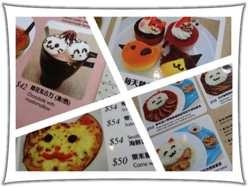 Ah Meow Choco Cat Cafe menu
