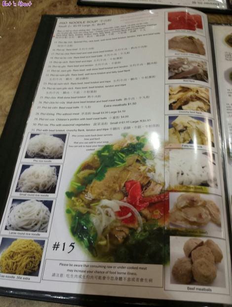 Mui Ngo Gai Restaurant Menu