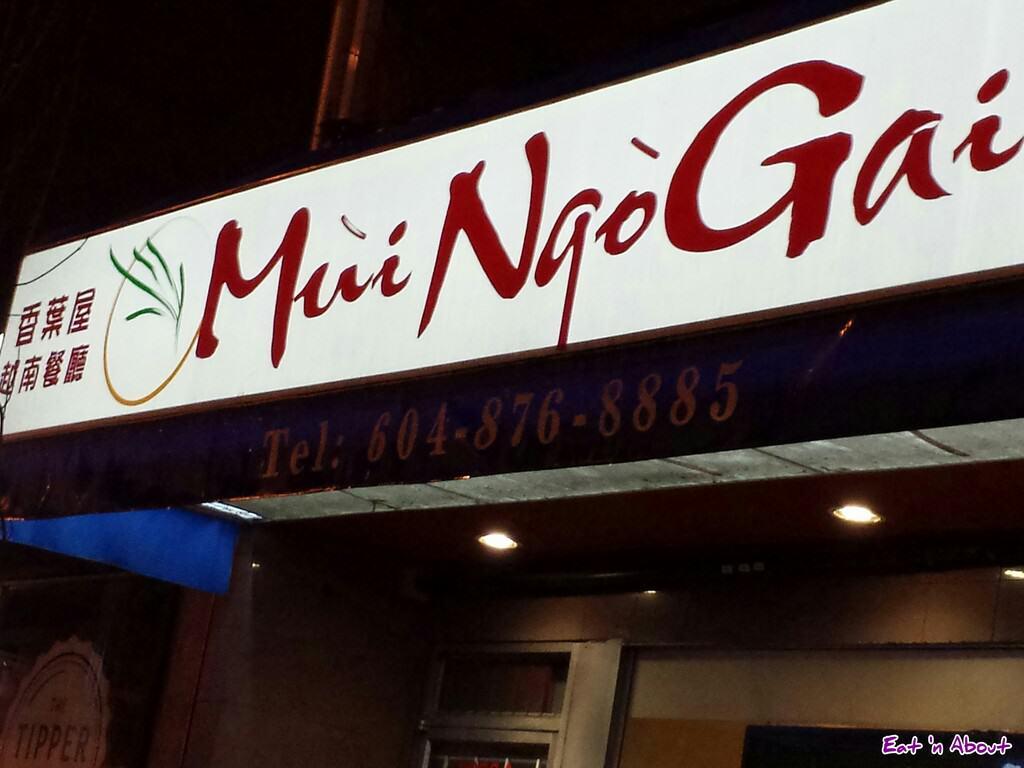 Mui Ngo Gai