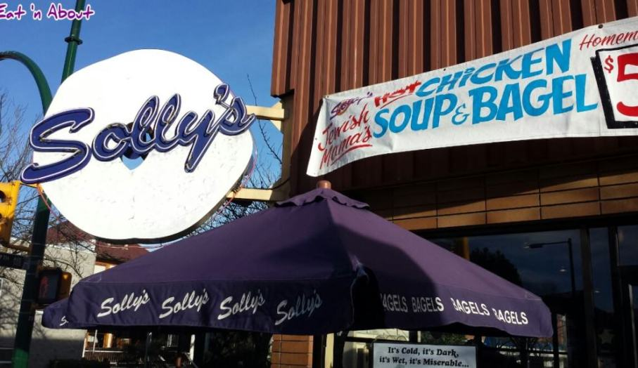 Solly's Bagelry exterior