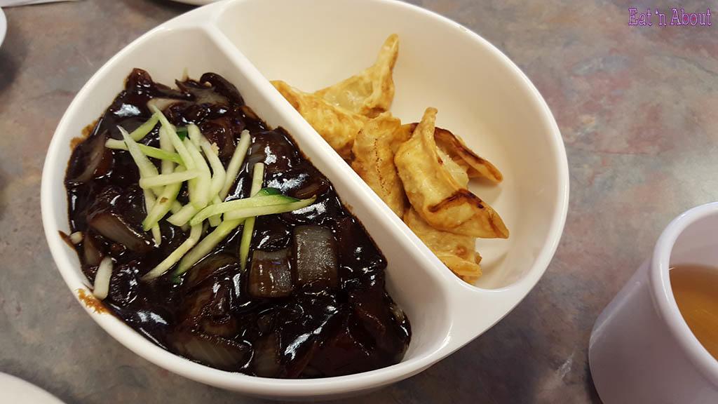 Sahm Gook Jih Palace Ja Jang Myun and Fried Dumplings
