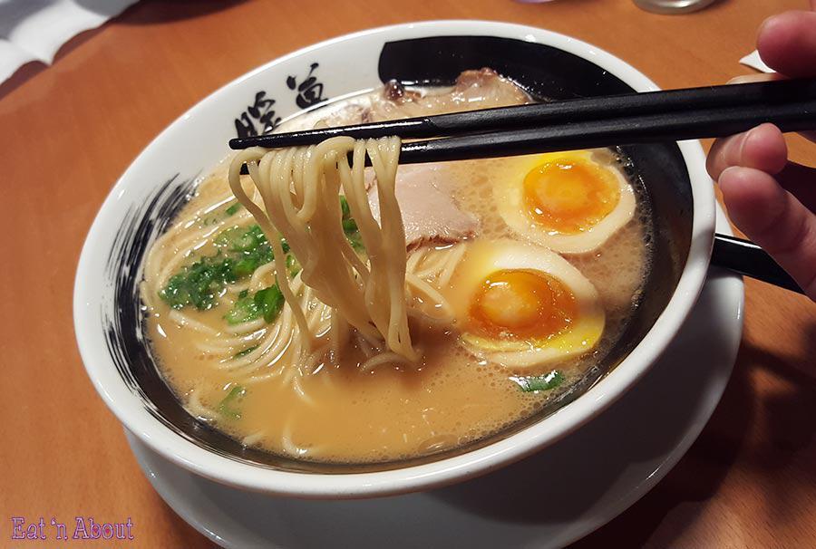 Danbo Ramen - thick noodle