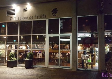 Cafe Salade de Fruits