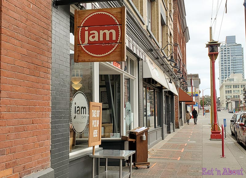 Photo of the front of Jam Cafe in Victoria