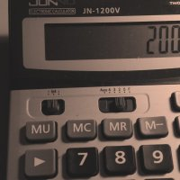 The Calculator MU Key