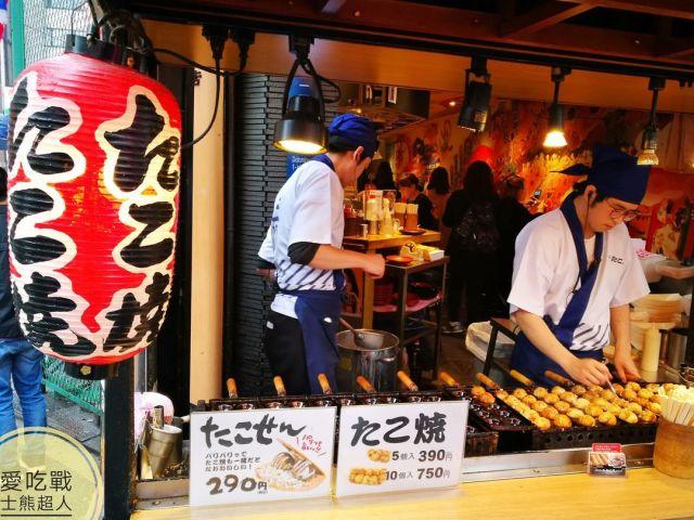 。大阪 心齋橋。ぼんくら家 章魚燒:看看固力果跑跑人+吃章魚燒的初體驗。
