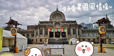 。東京 築地。築地本願寺:築地市場旁,有著異國風格+管風琴+彩繪玻璃的寺廟
