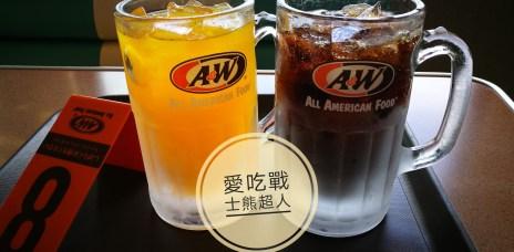 。沖繩 名護。A&W 美式漢堡:沖繩速食界的名產,培根起司牛肉堡+Root Beer(麥根沙士),必吃!!!。