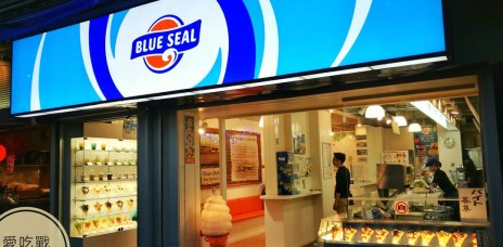 。沖繩 那霸。BLUE SEAL:來到沖繩國際通必吃的鹽冰淇淋,大推阿^^