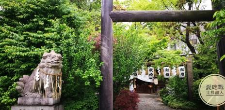 。大阪 神社。堀越神社:一生一願大明神,一輩子許一次的願望,你會許什麼呢?